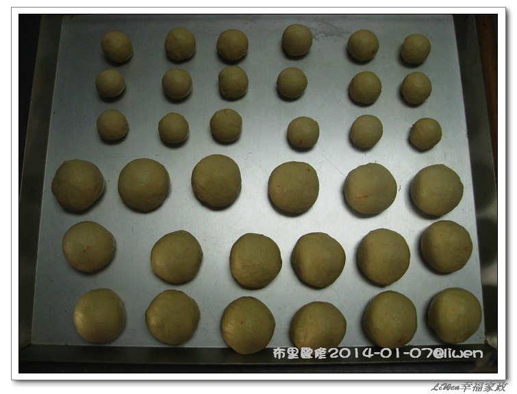 料理烘焙2:布里歐修 (6).jpg