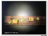 桌藏20170107:nEO_IMG_IMG_3983.jpg