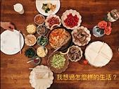 料理烘焙7:5D4BC8D8-CC2A-4BF9-8E36-3058E649240A.jpeg