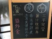 屏東三平咖啡:IMG_6764.JPG