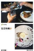MONSIEUR L L先生義法料理(民生東路):IMG_7050.JPG