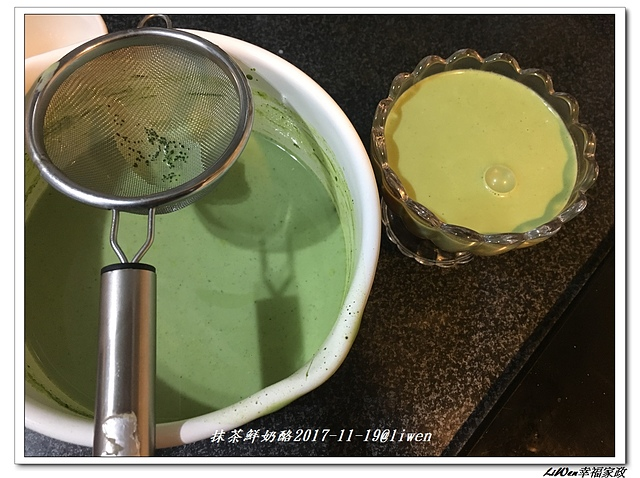 nEO_IMG_IMG_8022.jpg - 烹飪烘焙6
