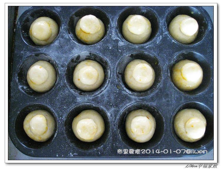 料理烘焙2:布里歐修 (15).jpg
