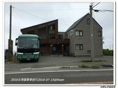 2016日本北海道單車旅行九日7/09~17:nEO_IMG_IMG_1925.jpg