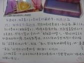 未分類相簿:母親節作業 (2).JPG