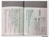 未分類相簿:nEO_IMG_IMG_8669.jpg