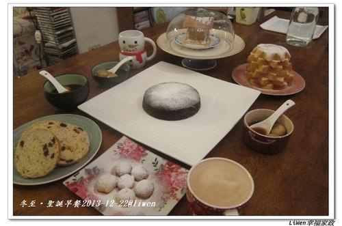 冬至‧聖誕早餐 (4).jpg - 早餐2