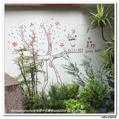 4F COOKING HOME~姜老師中式麵食SET6:nEO_IMG_IMG_1103.jpg