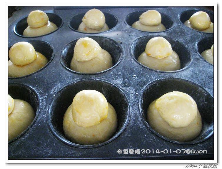 料理烘焙2:布里歐修 (22).jpg