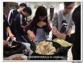 304~309烹飪實習照片105年2月~6月(謝雯嵐):305 (1).jpg