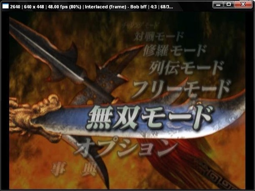 PS2模擬器PCSX2 0 9 5 SVN Rev  351發佈@ 阿呆的武士天使團&遊樂