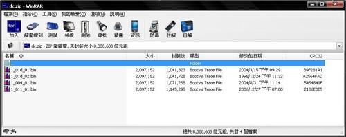SEGA DC/Naomi/AtomisWave模擬器Demul V0 5 3簡易使用教學@ 阿呆