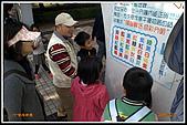 2009-12-5小叮噹科學園露營新鮮遊,值得推薦!:OPICT3191.JPG