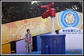 2009-12-5小叮噹科學園露營新鮮遊,值得推薦!:OPICT3200.JPG