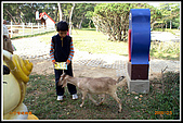 2009-12-5小叮噹科學園露營新鮮遊,值得推薦!:OPICT3211.JPG