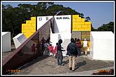 2009-12-5小叮噹科學園露營新鮮遊,值得推薦!:OPICT3213.JPG