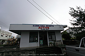 2010島唄樂園-沖繩D2:島唄沖繩D2-014.jpg