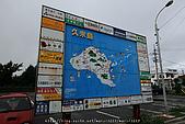 2010島唄樂園-沖繩D2:島唄沖繩D2-015.jpg