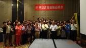 103.08.15清新溫泉領袖高峰會:DSC07488.jpg