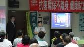 103.10.04彰化健康講座:DSC07971.jpg