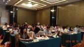 103.08.15清新溫泉領袖高峰會:DSC07434.jpg