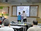 103.07.26講師訓練:DSC01178.jpg