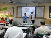103.07.26講師訓練:DSC01180.jpg