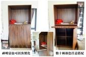 系統家具分享:1-1.jpg