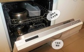 伊萊克斯加價購:MW7711全崁式洗碗機 3.jpg