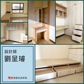 產品完工圖【臥室】:20181001-001.jpg