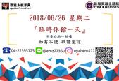 台中英雄主題館: