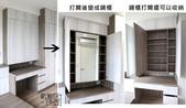 產品完工圖【臥室】:2020211_200211_0003.jpg