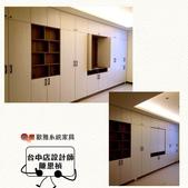 產品完工圖【臥室】:3.jpg
