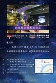 台中英雄主題館:開幕邀請涵FB板.jpg
