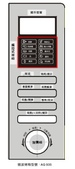 伊萊克斯加價購:AG935崁入微波烤箱 2.jpg