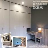 系統家具分享:0207-1.jpg
