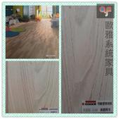 地板款式:MJ-3144典雅茨木.jpg