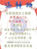台中英雄主題館:3.jpg