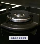 伊萊克斯加價購:EGT7627CKN 瓦斯爐 3.jpg