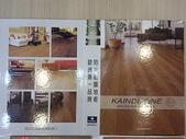 和室地板&窗邊櫃設計:相片0250.jpg