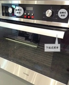 伊萊克斯加價購:FDT1007崁入式電烤箱 2.jpg