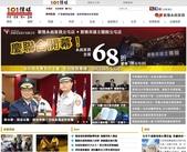 台中英雄主題館:101傳媒Banner截圖-2.jpg