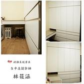 產品完工圖【臥室】:258592.jpg