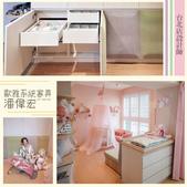 產品完工圖【臥室】:1040-2.jpg
