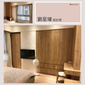 產品完工圖【臥室】:20190116-01.png