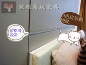 產品完工圖【臥室】:床頭櫃設計1.jpg