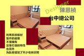 產品完工圖【臥室】:未命名_副本3.jpg
