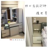 產品完工圖【臥室】:床邊櫃組圖1.png