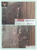 地板款式:MJ-4265維京橡木.jpg
