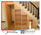 樓梯下空間設計:22.jpg